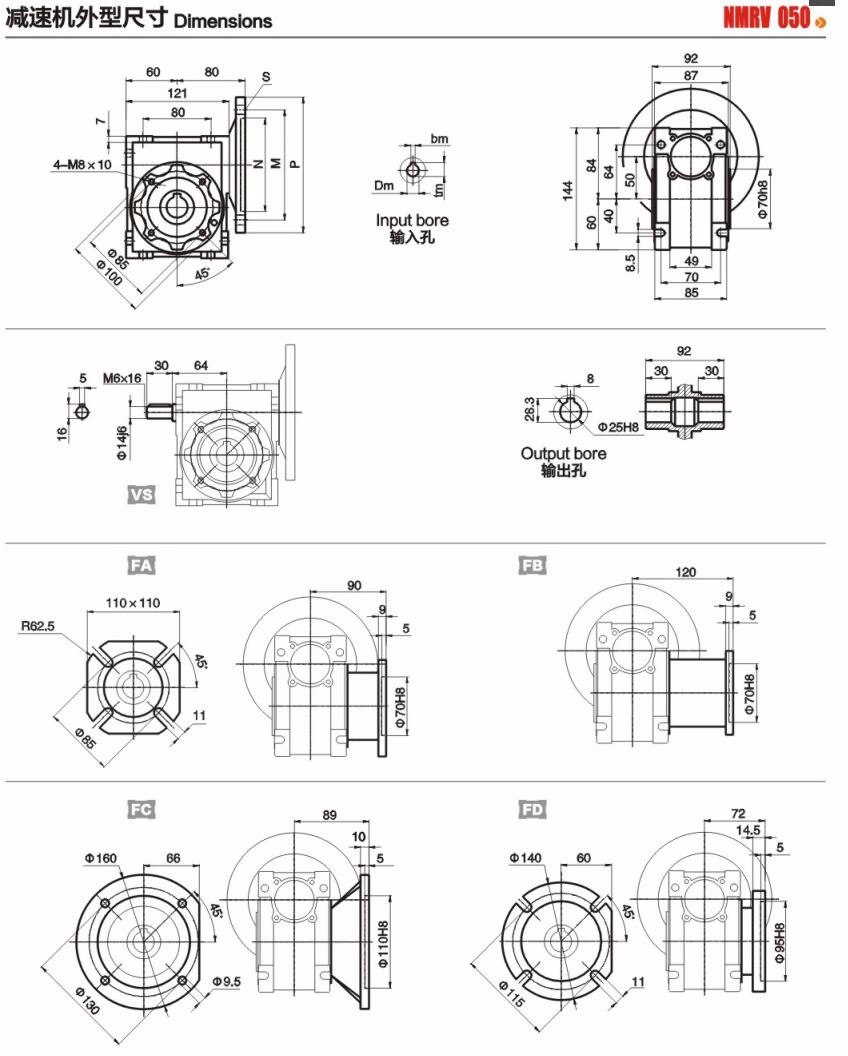 Nmrv050 Worm Gear Reducer 19mm 80b14 Ratio 10 15 20 25 30 40 50 60 Kia Sorento D4cb Engine Wiring Diagrams 2