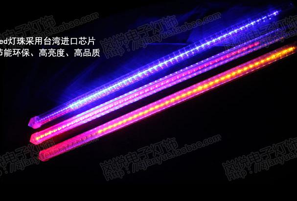 8pcs/set 30CM 100% Brand New Colorful LED Meteor Shower Rain Tube Lights Outdoor(China (Mainland))