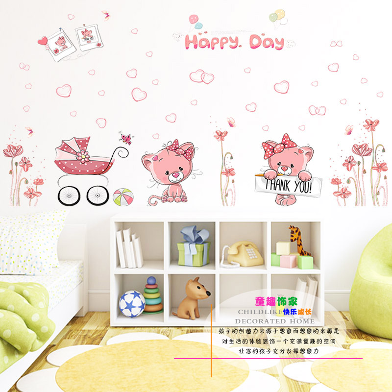 Saturday Monopoly Diy Home Decor New Cute Pink Cats Wall Stickers For Kids Rooms Children 39 S