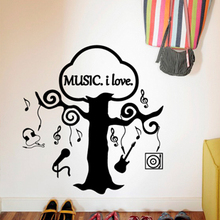 Music Vinyl Wall Sticker Music Tree Musical Notes Guitar Headphone Wall Art Sticker Class Room Wall Decal Kids Bedroom Decor