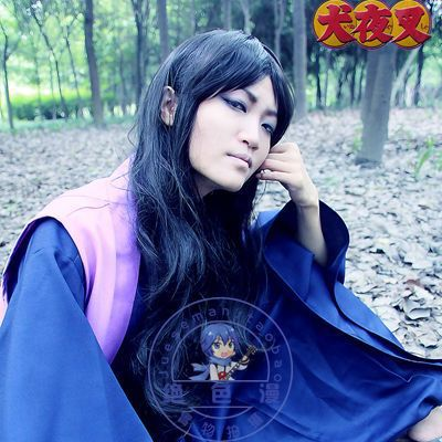 InuYasha Naraku Cosplay Costume - Free shippingОдежда и ак�е��уары<br><br><br>Aliexpress