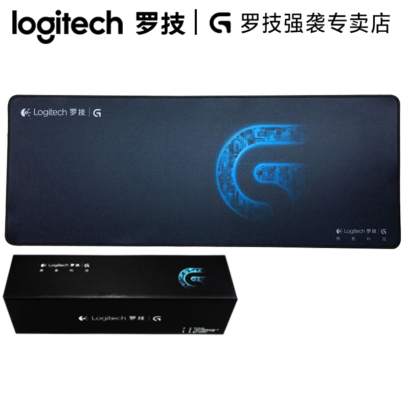 100% original Logitech super gaming mouse pad 800mm*300mm*4mm 5 types for choice<br><br>Aliexpress