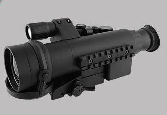 Yukon NVRS Sentinel 2.5X50 night vision scope/Night vision goggles/infrared goggles<br><br>Aliexpress