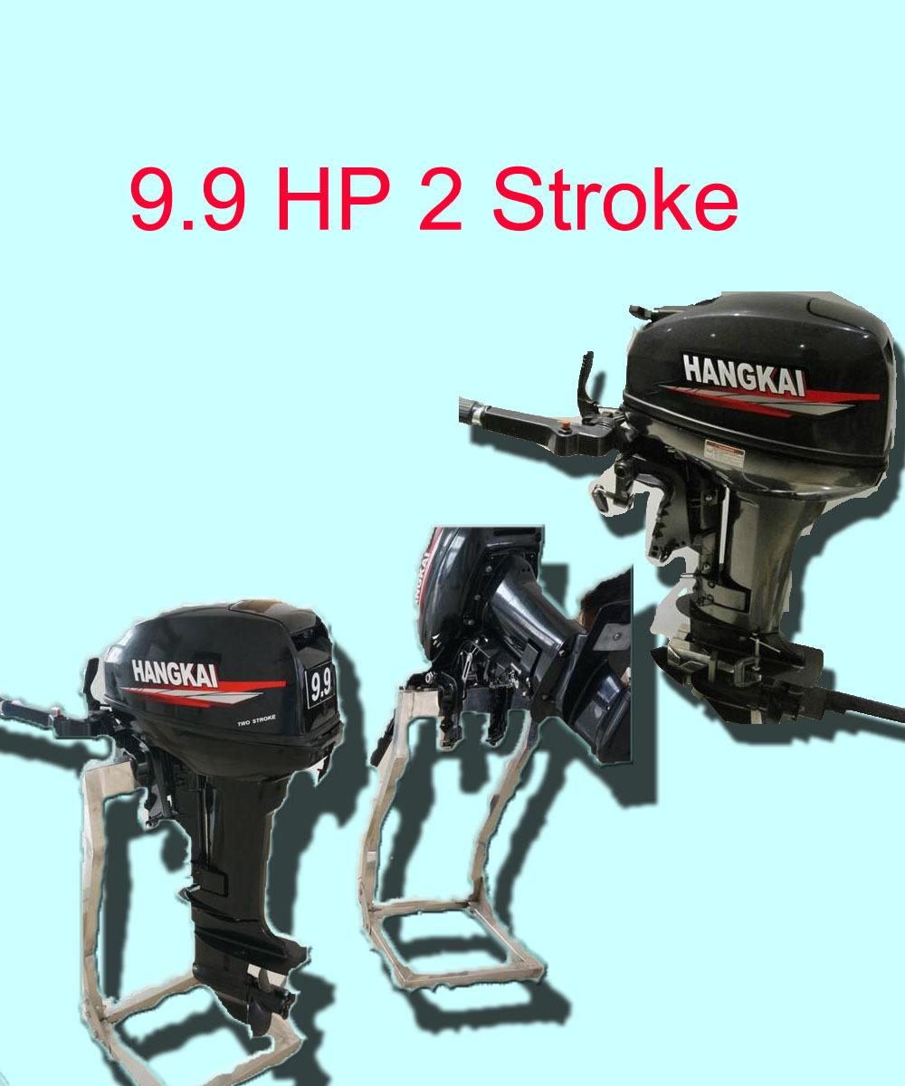 Buy whosale chinese new cheap hangkai for Buy boat motors online