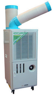 Promotional merchandise industry air conditioner chiller plant workshop cafes CRAC SAC25D(China (Mainland))