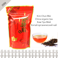 250g Organic Classic Japanese Style Bubble Tea Healthy Green Flavor Premium Pearl Milk Tea Powder Instant Stockings Tea BU005