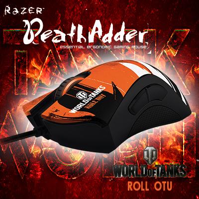 Компьютерная мышка Razer Deathadder , 6400dpi. , WOT , Razer DA WOT razer deathadder chroma