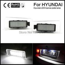 2x Error Free white LED License number Plate Light Hyundai Elantra Coupe SIII I20 I30 Kia Forte CW Kombi - 2468 store