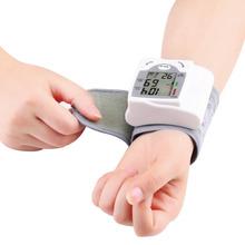 2015 Health Care Digital LCD Wrist Blood Pressure Monitor Heart Beat Rate Pulse Meter Measure Hot Selling(China (Mainland))