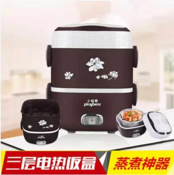 Three-bedroom mini electric cooking lunch box lunch box food heating insulation hostel kitchen appliances small appliances(China (Mainland))