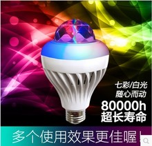 Full Color E27 8W RGB LED Crystal Stage Light Auto Rotating Lamp AC 85 - 265V Laser Disco DJ Party Holiday Dance bulb(China (Mainland))