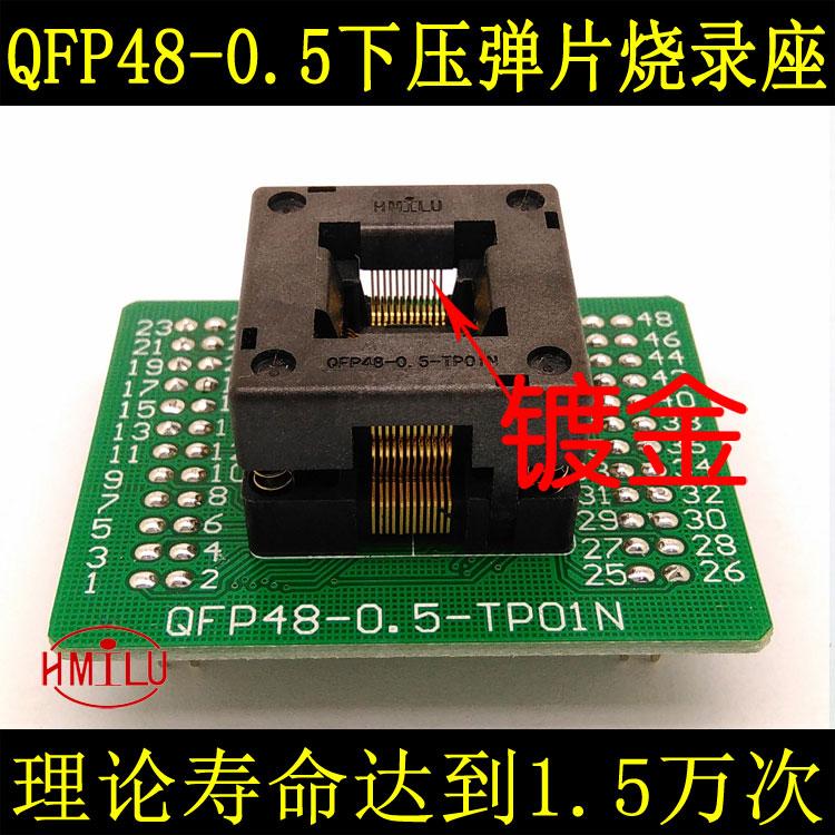 QFP48-0.5 chip IC test socket programming a burning seat under the pressure shrapnel HMILU wholesale manufacturers(China (Mainland))