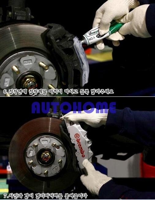 1 Pair (2PCS ) 3D Car Auto Brembo Brake Caliper Decals Stickers Graphics New(China (Mainland))