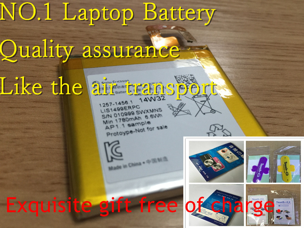 Li-ion Mobile Phone Battery FOR SONY LT30I XPERIA T LIS1499ERPC - No.1 battery store