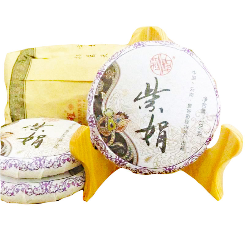 New arrival 2012yr caicheng zijuan tea purple 100g cake puerh tea Anti aging Cosmetology tea