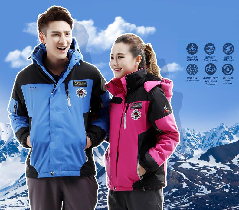 Dropshopping Spring Winter Fall Lovers outdoor Jacket man and woman Waterproof Hiking Jacket Womens Causal Coat 8813<br><br>Aliexpress