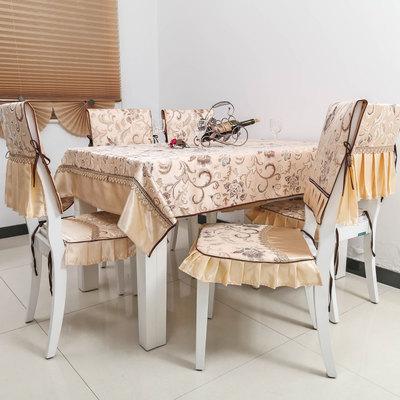 식탁 의자 커버 행사-행사중인 샵식탁 의자 커버 Aliexpress.com에서