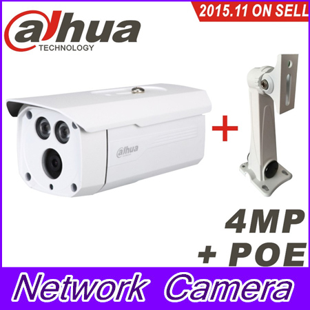 Фотография Dahua 4MP IPC-HFW4421D IR ip camera HD network camera CCTV EXIR Bullet web camera support POE IP67 DH-IPC-HFW4421D with bracket