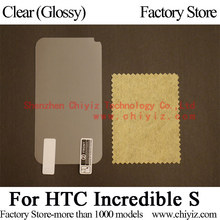 Clear Glossy LCD Screen Protector Guard Cover protective Film Shield For HTC Incredible S G11 S710e S710d