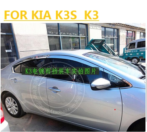 Car window visor sticker Awnings & Shelters Rain geaer decoration products accessories ABS chrome ,suitable for KIA K3,K3S