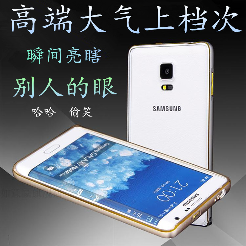 Note4 edge Lite metal Gold-Edge Aluminum bumper Samsung Galaxy SM-N9150 ultra thin case luxury cover Free shippng - FLYING@anna Phone Accessories store