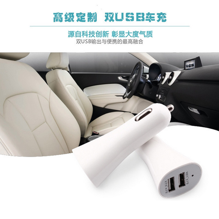 new Manufacturers wholesale car charger double USB speakers car head Mobile phone universal type 1 a / 2 a(China (Mainland))