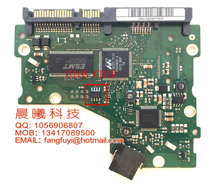 микросхема HD502HJ samsung