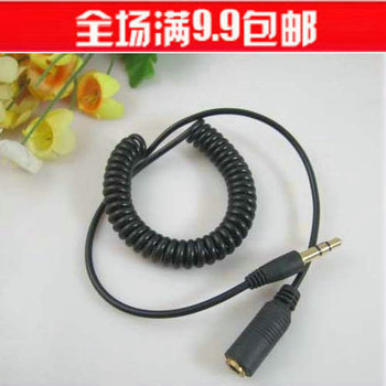 Earphones extension cable 3.5mm retractable audio cable p182