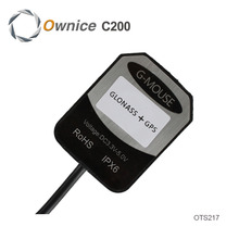 Glonass and GPS Dual Module Antenna Only for Ownice C200 Navigation System For Russia. This item don't sell seperatly.(China (Mainland))