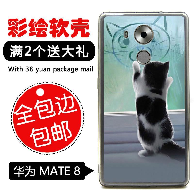 Туп задняя крышка корпуса для Huawei 8 6.0 дюймов мобильный телефон чехол защиты чехол иллюстрации окрашены кошка