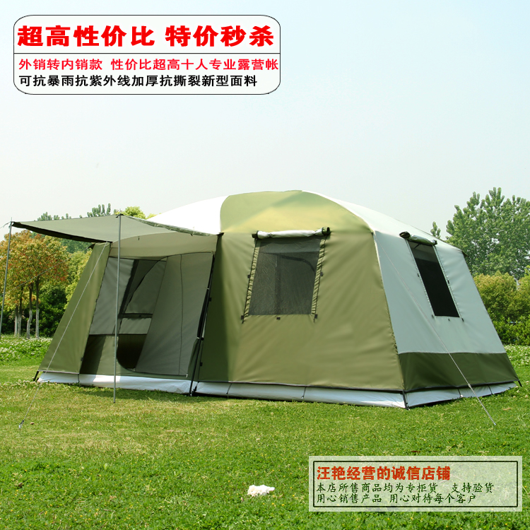 2 bedroom 1 living room big UV 10-12 person luxury family party Base Anti rain hiking travel mountaineering outdoor camping tent(China (Mainland))