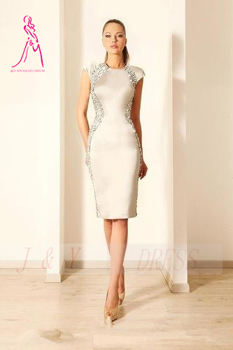 Ivory Cocktail Dresses For Women | Cocktail Dresses 2016
