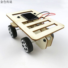 Buy F17931 New arrival Self assembly DIY Mini Wooden Car Model Solar Powered Kit 4WD Smart Robot Car Chassis RC Toy 100*70*50mm for $2.46 in AliExpress store