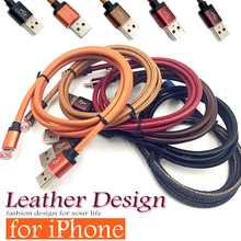 Buy Leather Design 5V 2A 8 Pin USB Cable iPhone Cables Sync Data Charging USB Cable Fast Charger Cable iPhone 5 6 7 5S for $1.89 in AliExpress store