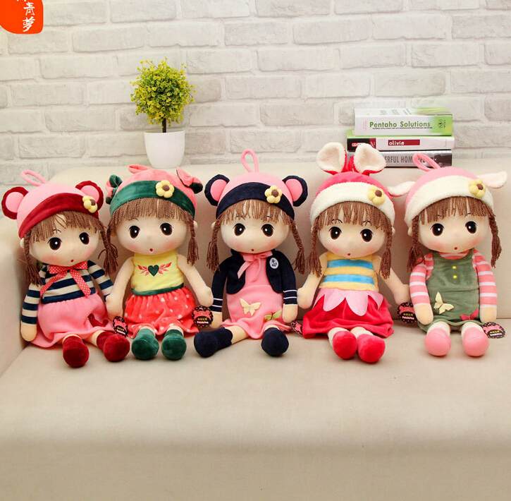 40cm new Princess Doll Plush Toy Doll vest cute doll baby toys to appease the variety(China (Mainland))