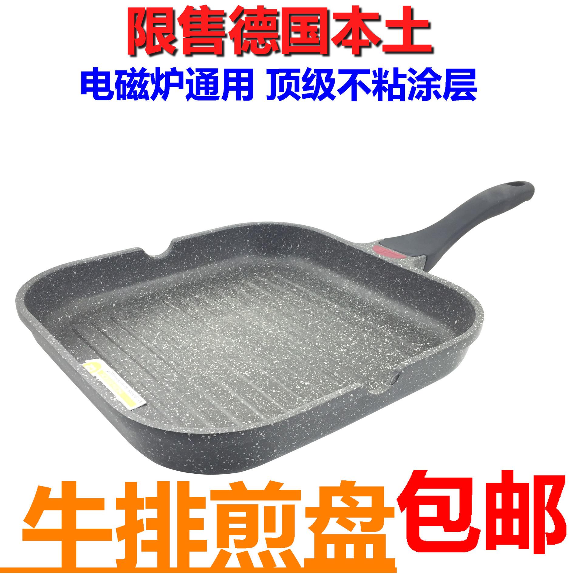 Q Guangzhou IEE La electromagnética horno grill steak plato sartén sin humo antiadherente sartén hogar barbacoa parrilla bandeja(China (Mainland))