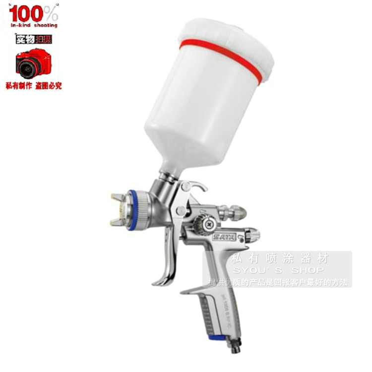 sata satajet1000b rp efficient car paint spray gun paint spray gun. Black Bedroom Furniture Sets. Home Design Ideas