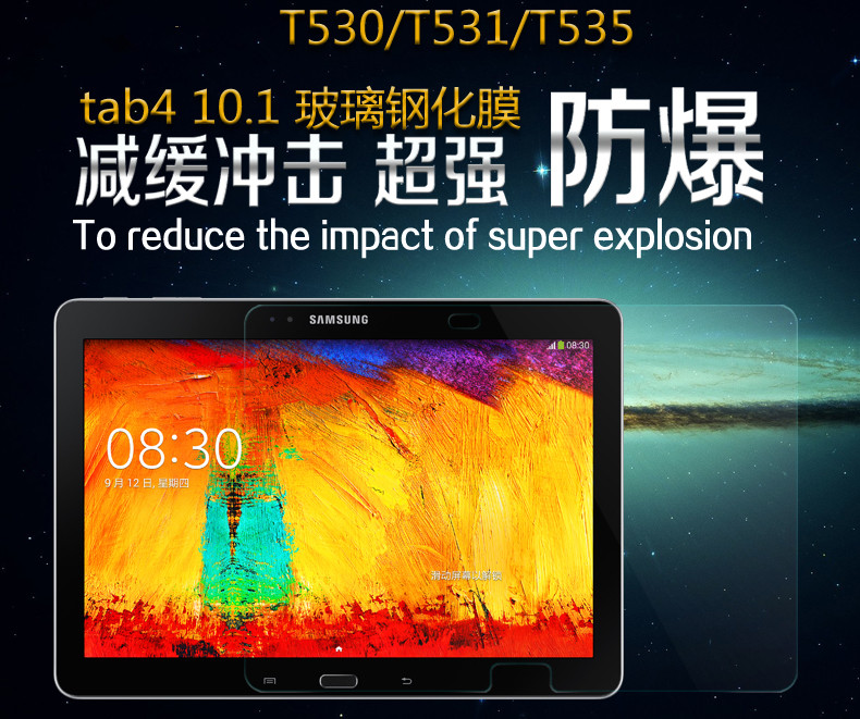 Premium 9H 0 3mm Tempered Glass for Samsung Galaxy Tab 4 T530 T531 T535 10 1