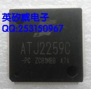 New ATJ2259C master MP3 / MP4 Accessories(China (Mainland))