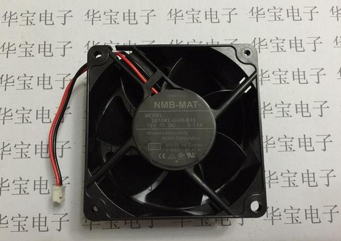 7025NMB cooling fan 2810KL-04W-B10 DC12V 0.11A size 70mm*70mm*25mm