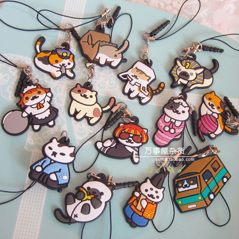 Neko Atsume Anime Mobile Game Series 2 Rubber Resin Kawaii Keychain Pendant<br><br>Aliexpress