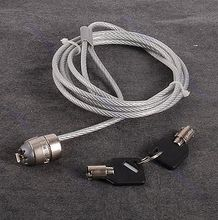 U95-1.8m Laptop Notebook PC Lock Security 2 Keys Anti-theft Security Chain Cable(China (Mainland))