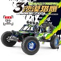 Feiyue FY03 Eagle 3 1 12 2 4G 4WD Desert Off Road RC Car Charge Protection