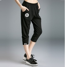 Comfortable capri pants online shopping-the world largest ...