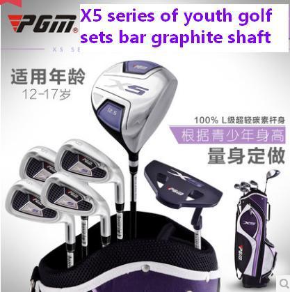 PGM 6-piece Junior Golf Club Set with stand Bag for Kids Graphite Shaft, junior golf clubs, The safest kids golf sets(China (Mainland))