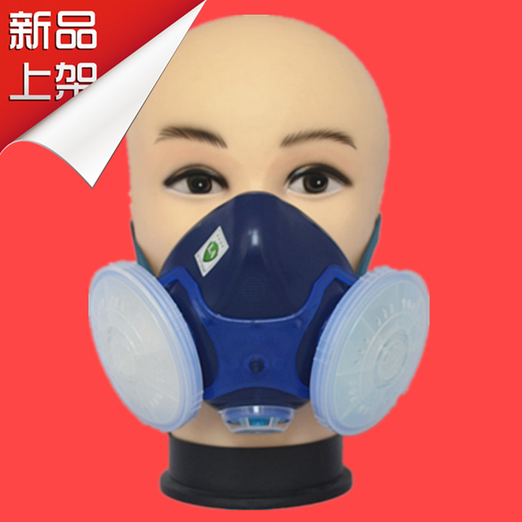 2015 new polished M3600 dust-proof half-mask dust respirator for welding dust double tank filter toxic box<br><br>Aliexpress