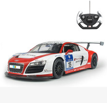 4CH battery power rc car  Audi R8 1/14 Scale mini remote control electronic car,rc model radio car toys for Kids&boys&children