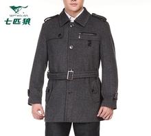 Commercial Men's Clothing Woolen Outerwear Autumn and Winter Slim Woolen Overcoat Cashmere Medium-long Jacket /M-XXXL