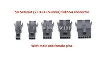 50 Sätze/los, (2 + 3 + 4 + 5 + 6Pin) jeder Stift 10 sätze JST 2,54mm SM2.54 serie Mehrpoligen stecker, mit ternimal männlichen und weiblichen(China (Mainland))