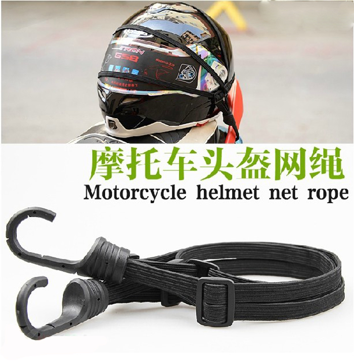Motorcycle helmet accessories helmets luggage net rope for LS2 FF370 FF396 JIEKAI helmet YEMA Universal helmet rope(China (Mainland))